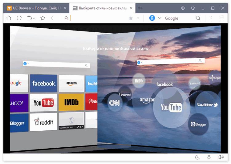 Актуальная рекламная база баннеров в Uc Browser