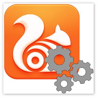 Как настроить браузер Uc Browser