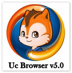 Логотип приложения Uc Browser v5.0