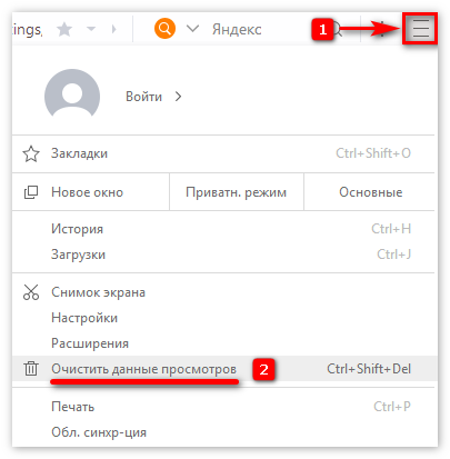 Меню настроек на ПК версии в Uc Browser