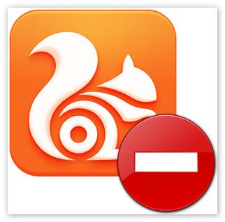 Минусы приложения Uc Browser