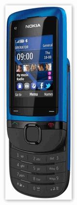 Модель телефона Nokia s40