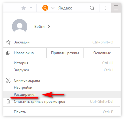 Настройки расширений в Uc Browser