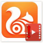 Uc Browser: не работает видео – решаем проблему
