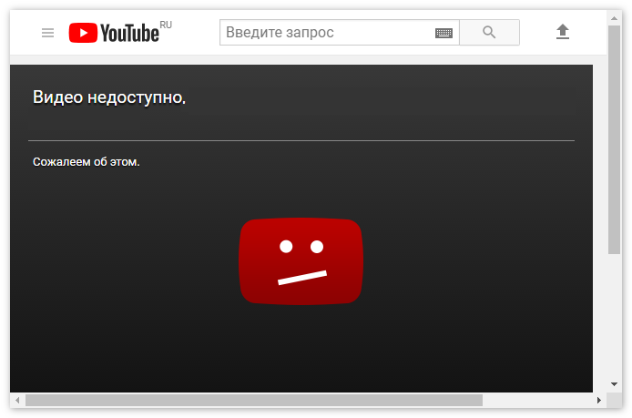 Проблемы с загрузкой видео в Uc Browser