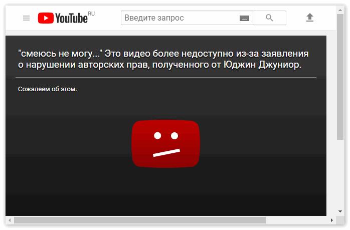 Ролик удален в Uc Browser