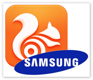 Uc Browser для девайсов от Samsung