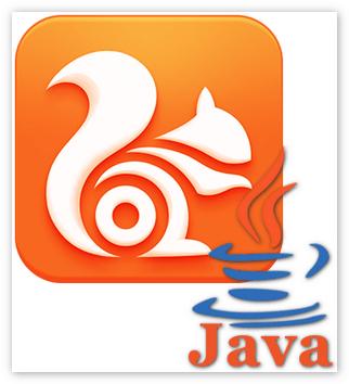 Uc Browser для Java